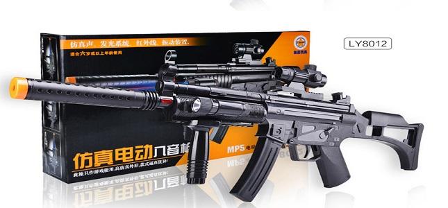 Black-Electric-plastic-font-b-toy-b-font-font-b-gun-b-font-MP5-Submachine-font - Copy